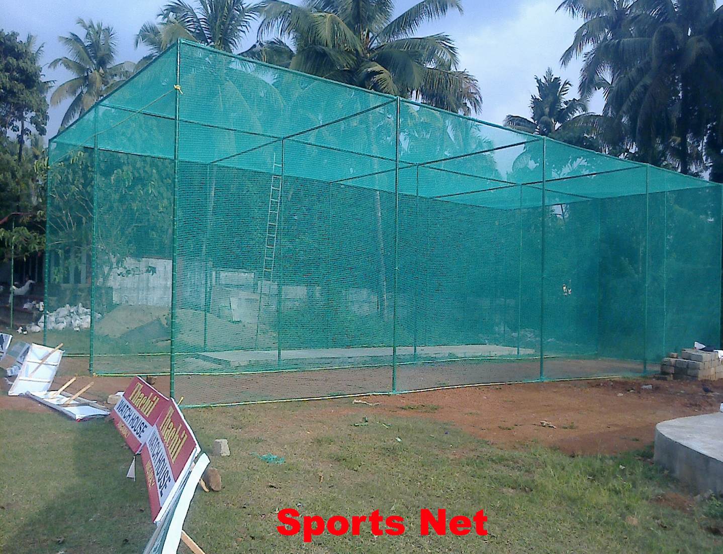 14-Net-for-Indoor-Sports